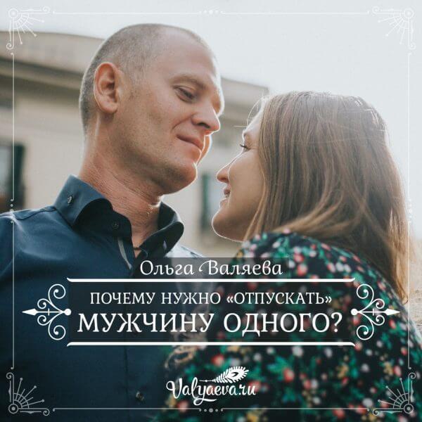 Русской жене жена дает чужим мужчинам