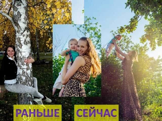 Светлана и ее история перемен