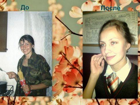 Ольга и Алексей! Вы волшебники — не иначе!
