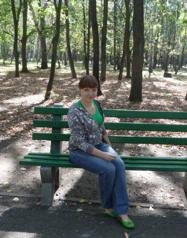 История изменения от Марии Поляк из г.Харькова