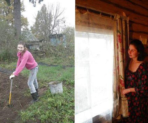 История изменений Анны Катковой из Петербурга