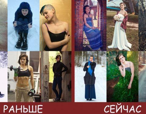 Волшебные преображения Анастасии Бузиной из г. Сергиев Посад