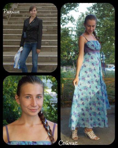 История развития женственности Анны Жуковой
