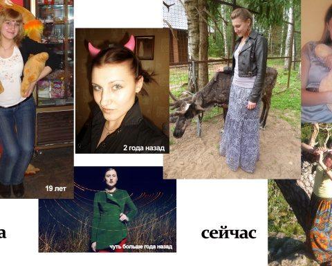 Волшебные изменения Екатерины Мельниковой из Твери