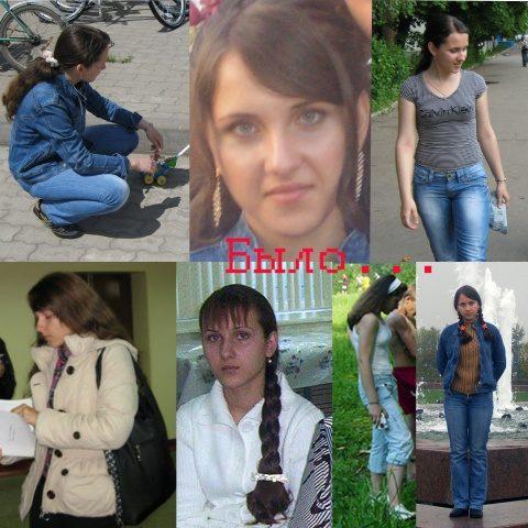 Кристина Чаплыгина из Курска и ее история изменений
