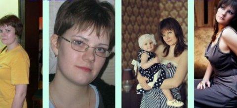 История преображения Елены из Курска