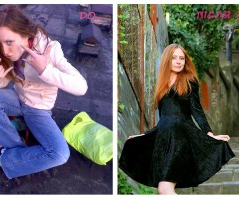 Катерина Пришляк из Украины и ее поиск пути женственности