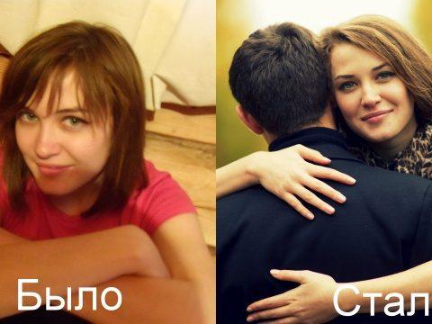 Путь к женственности Миляши Низамовой из Казани