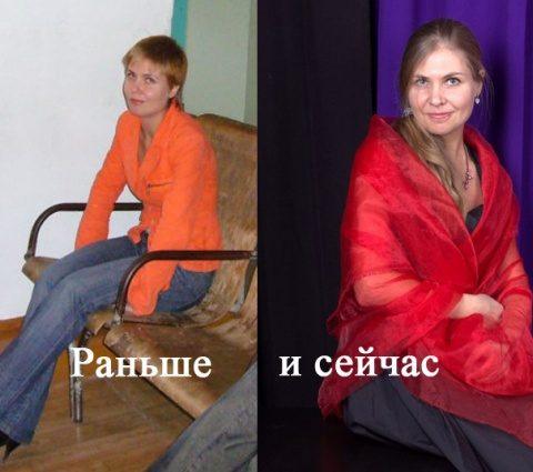 Марина Сулимова  из г. Ижевск о своих изменениях