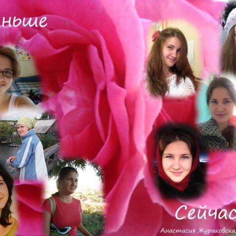 История Анастасии Жураковской из Москвы
