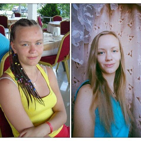 История изменений Дарьи Нехорошевой из Ханты-Мансийска