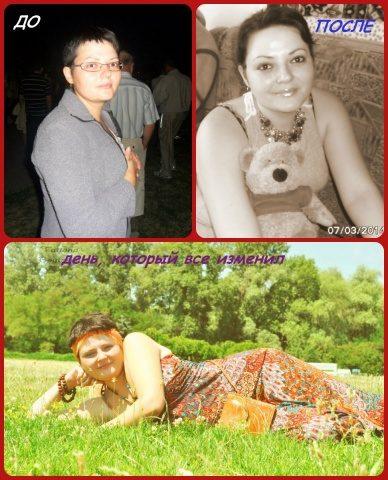 История Елены Береза из г. Черкассы