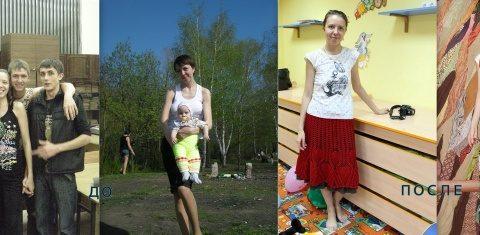 Путь к женственности Ольги Стрельцовой из Самары
