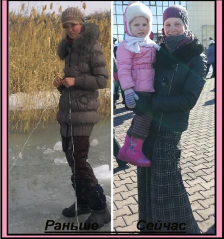 История Заварзиной Евгении из Казахстана