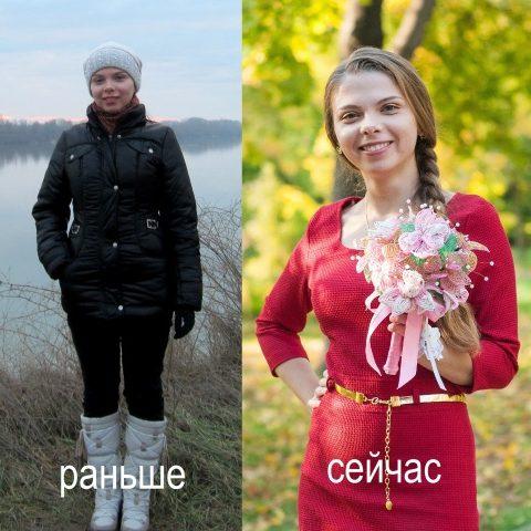 История изменений Карины Качуры из Одессы