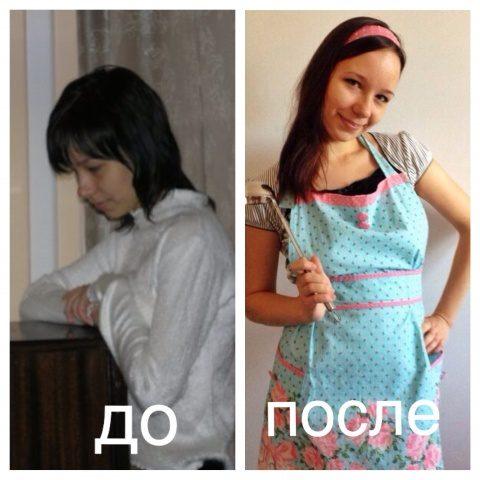 История изменений от Олеси Куликовой из г. Пенза