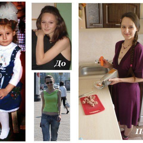 История пути к женственности Юлии Кольцовой из Красноярска