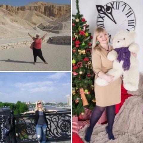 Путь к женственности Натальи Бахметьева из Нижнего Новгорода