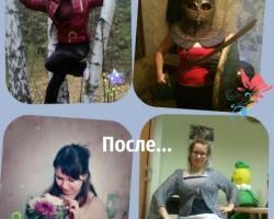 История перевоплощения Алены Бартош из г. Омск