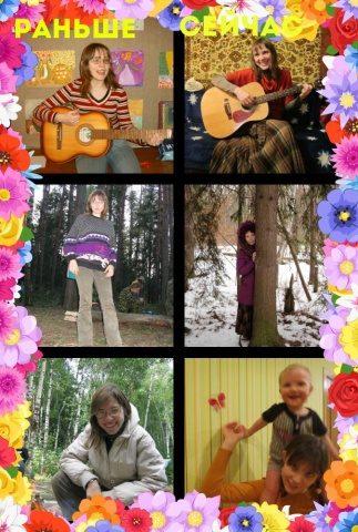 История становления женственности Ольги Соколовой из Рязани