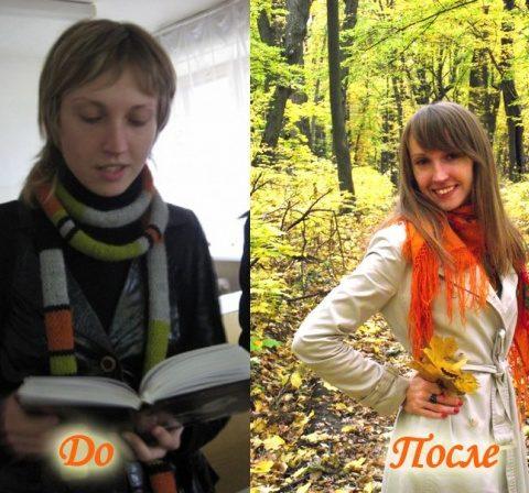 Путь женственности Оксаны из г. Киев