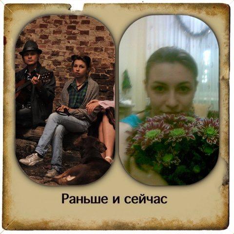 История Рины из Ростова-на-Дону