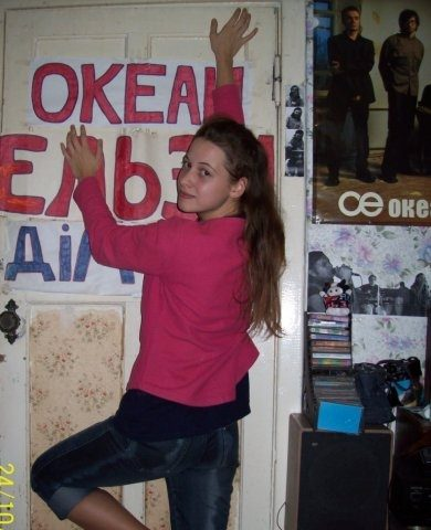 Путь к женственности Натальи Черненко из Днепропетровска