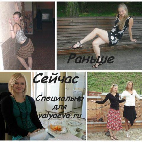 История Алины Пилецкой из г. Минск о женственности и изменениях