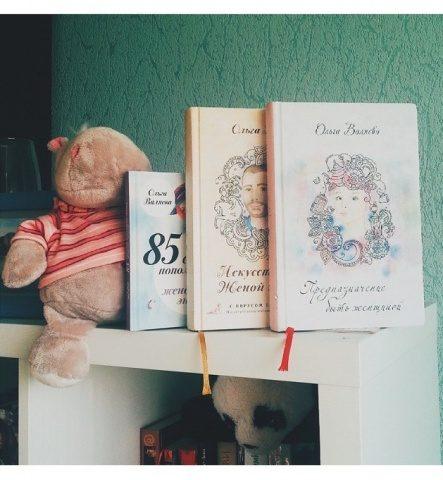 Отзыв о книгах от Анны Агофоновой из Нижнего Новгорода