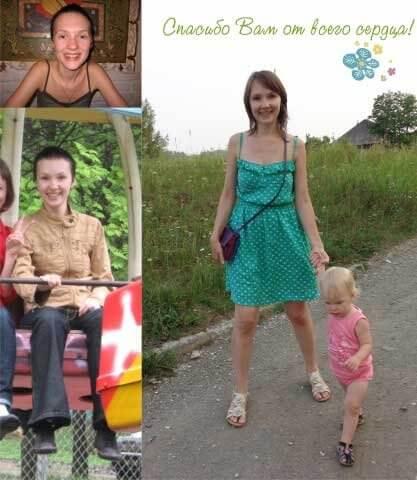 История Дарьи и ее путь к женственности
