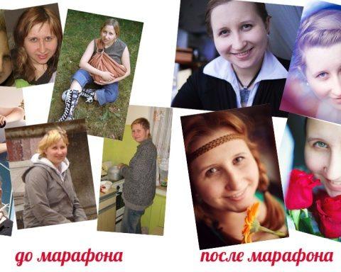 История женственности Ксении Акимовой из г. Сосновый Бор