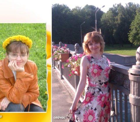 История  изменений Марины Пуповой из г. Минск,Беларусь