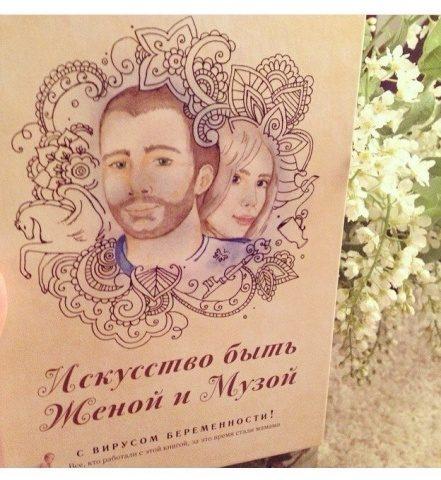 Отзыв о книге от Людмилы Тетушкиной