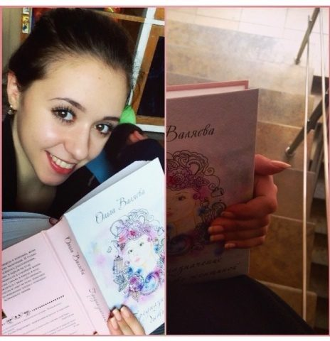 Отзыв о книге «Предназначение быть женщиной» от Нино Бурдиашвили