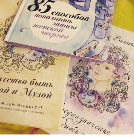 Отзыв о книгах от Бульгиной Натальи из Москвы