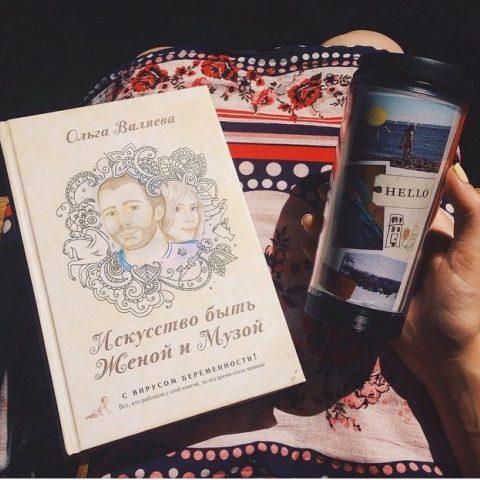 Отзыв о книге от Татьяны Лазуренко