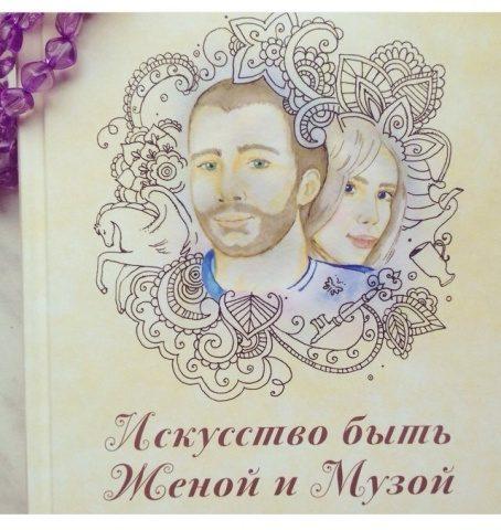 Отзыв о книге от Ольги Сикиотовой