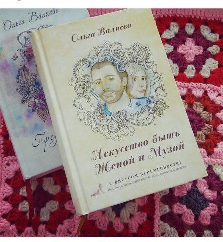 Благодарность за книги от Татьяны Яндемировой