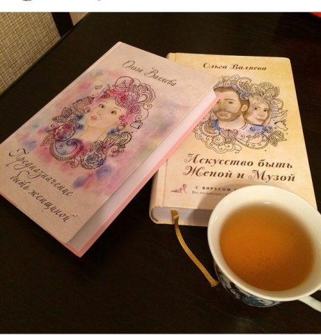 Жанна из Калинграда о книгах