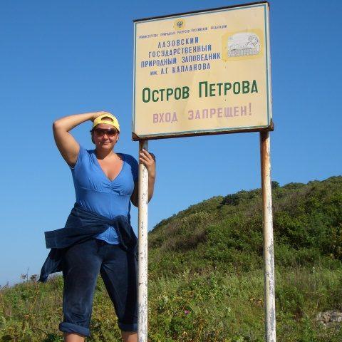Путь к женственности Екатерины из Владивостока