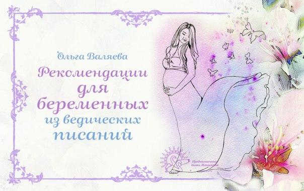 Хорошее пожелание беременной