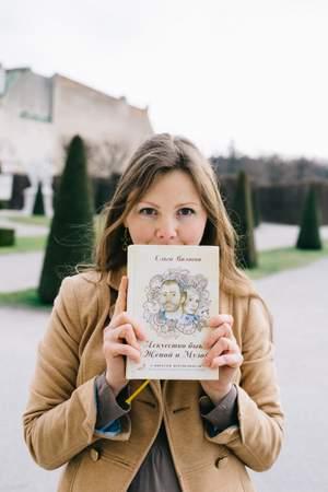 Екатерина о своем пути к настоящей женственности