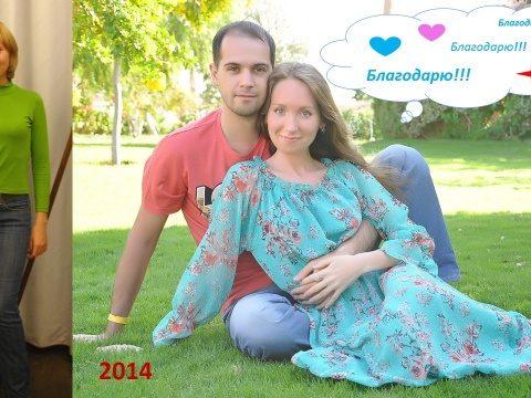 Ирина из Екатеринбурга о знаниях, замужестве и женском счастье