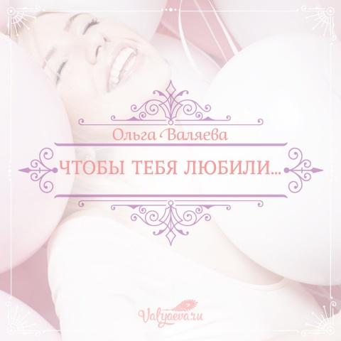 https://valyaeva.ru/wp-content/uploads/2016/09/2-12.jpg
