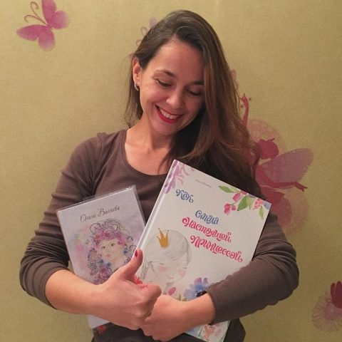 Мысли благодарной читательницы из инстаграм
