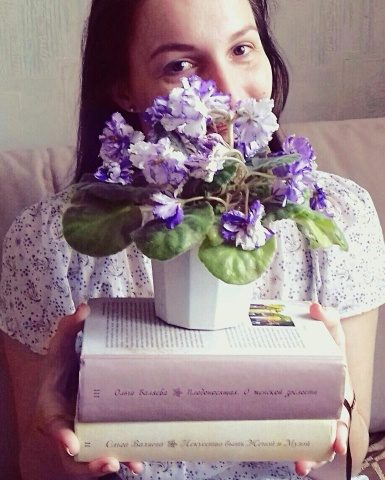 Любовь о книгах Ольги Валяевой