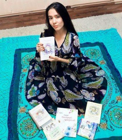Отзыв юной Ангелины о книге «Предназначение быть женщиной»
