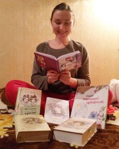 Ксения о своей коллекции книг Ольги