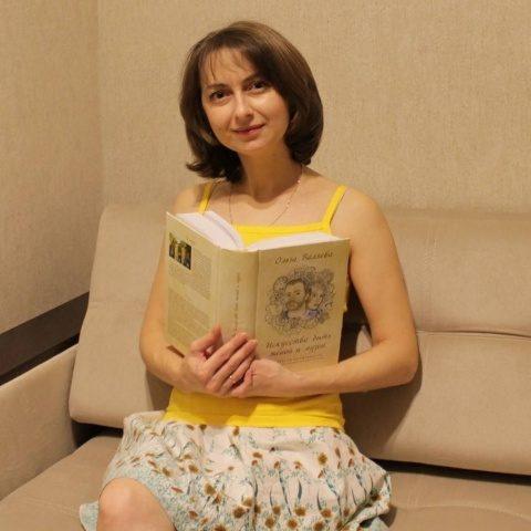 Отзыв Ольги о волшебных книгах