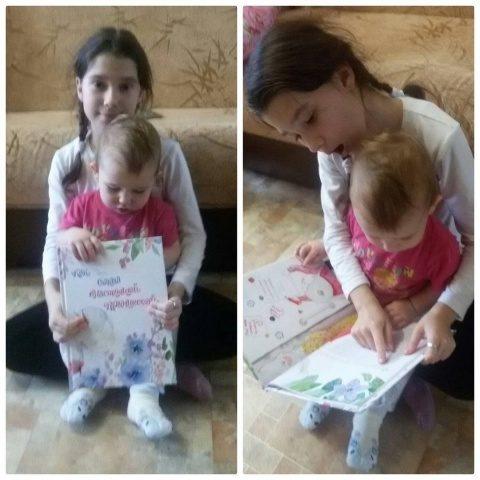 Ольга о любимых дочерях, волшебной книге и добром ангеле